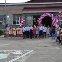 Свято Першого дзвоника в Гончарівській гімназії