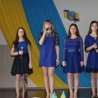 святковий концерт до Дня вшанування учасників бойових дій на території інших держав