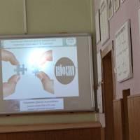 Педагогічний майстер - клас