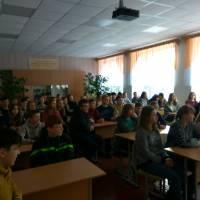 Учнівська аудиторія