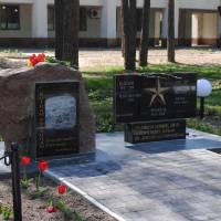 памятний знак учасникам бойових дій на території інших держав