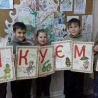 Учні Жеведської школи передають свою вдячність за подарунки від Святого Миколая