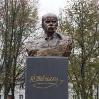 Памятник Тарасу Григоровичу Шевченку в селищі Гончарівське