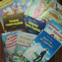 Книги поетеси