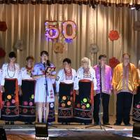 50 років творчому колективу Таврійського будинку інвалідів