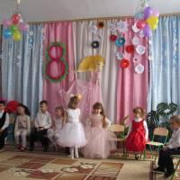 Гораївський ДНЗ. Святкування 8 Березня