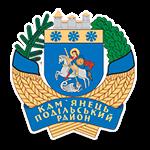 Герб - Староушицька