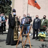 День пам'яті Чорнобильської трагедії 26.04.2021