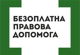 https://rada.info/upload/users_files/04051129/f0f7f7d92c1720b04ae89bd99ef55dfb.png
