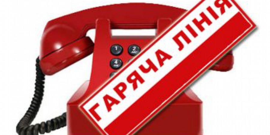Телефони «гарячої лінії» Тульчинської райдержадміністрації з питань запобігання занесенню та поширенню коронавірусу на території Тульчинського району