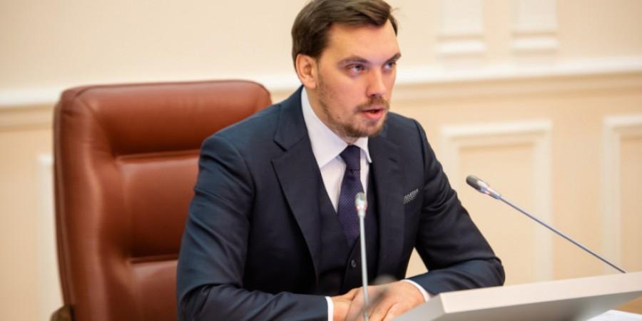 Олексій Гончарук: Уряд виділив по 200 тис. грн сім'ям 11 загиблих громадян України внаслідок авіакатастрофи в Ірані