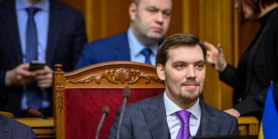 Олексій Гончарук: Уряд звернувся до НКРЕКП щодо розв'язання питання двох платіжок на газ та його транспортування