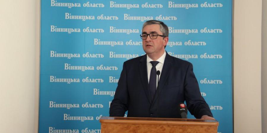 Владислав Скальський: Ми повинні забезпечити рівні конкурентні умови для розвитку  у всіх  галузях  економіки Вінницької області