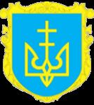 Герб - Устилузька