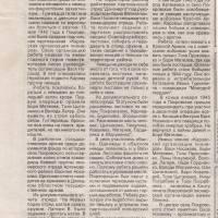 Стаття про КСП-min
