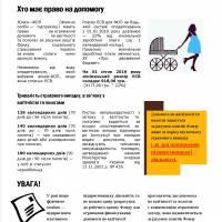 ФОП на сайт_1