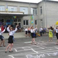 Запальні танці 11 класу і кл.керівника