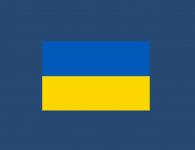 Герб - Бахмутська районна <br> державна адміністрація