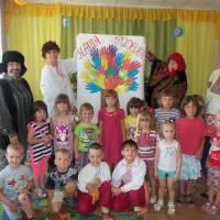 День Родини - ДНЗ №1 «Сонечко»