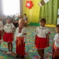 «Україно, я краплинка твоя!» - ДНЗ «Сонечко» (10)