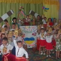 «Україно, я краплинка твоя!» - ДНЗ «Сонечко» (6)