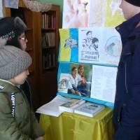 Пам'яті Небесної Сотні - Свято-Покровська сільська бібліотека