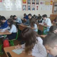 Написання диктанту