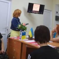 В Терцентрі відзначили 22-ту річницю Дня Конституції України