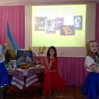 Шевченківські літературні читання - ЗОШ № 1