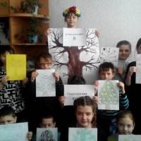 Тиждень родинно-сімейного виховання - Сіверська ЗОШ №1