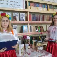 Весняні канікули - Сіверська ЗОШ № 1