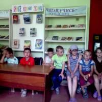 Свято Ввiчливостi - Сіверська бібліотека для дітей