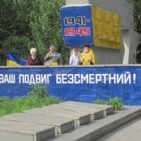 Мітинг - 8 травня (Сіверськ) (10)