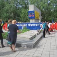 Мітинг - 8 травня (Сіверськ) (11)