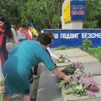 Мітинг - 8 травня (Сіверськ) (13)