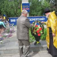 Мітинг - 8 травня (Сіверськ) (15)