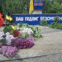 Мітинг - 8 травня (Сіверськ) (18)