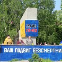 Мітинг - 8 травня (Сіверськ) (19)