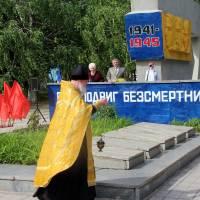Мітинг - 8 травня (Сіверськ) (26)
