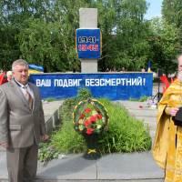 Мітинг - 8 травня (Сіверськ) (31)