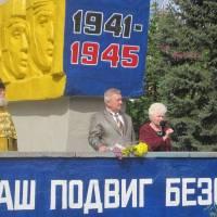 Мітинг - 8 травня (Сіверськ) (8)