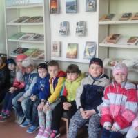 Екскурсія до дитячої бібліотеки – ДНЗ № 4 «Червона гвоздика» (2)