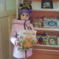 Екскурсія до дитячої бібліотеки – ДНЗ № 4 «Червона гвоздика» (7)