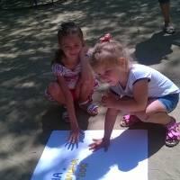 Міжнародний день дружби - ДНЗ «Світлячок» (12)