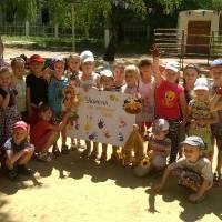 Міжнародний день дружби - ДНЗ «Світлячок» (16)