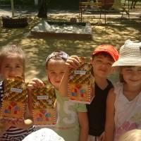 Міжнародний день дружби - ДНЗ «Світлячок» (20)