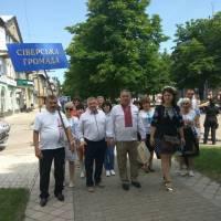 День Європи в місті Покровськ Донецької області