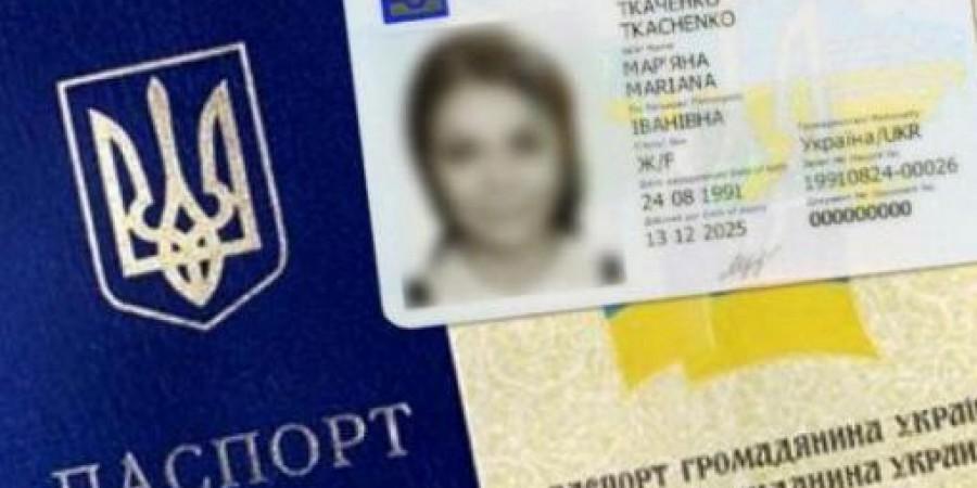 Що робити, якщо не хочете отримувати ID-картку замість паспорта-