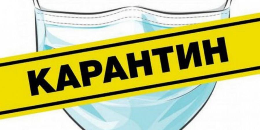 З 23 вересня по всій території країни встановлюють жовтий рівень епіднебезпеки
