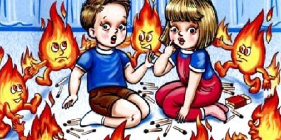 Будьте уважні під час опалювального сезону!